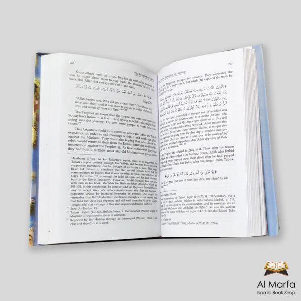 A Biography of the Prophet of Islam (2 Volume)