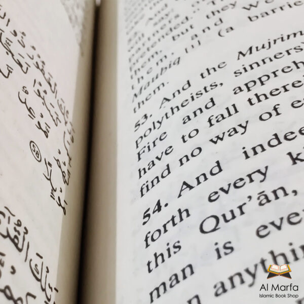 Tafseer Ahsanul Kalam (Arabi/Urdu/English) Or Interpretation of the Meaning of THE NOBLE QUR'AN In The English & Urdu Languages