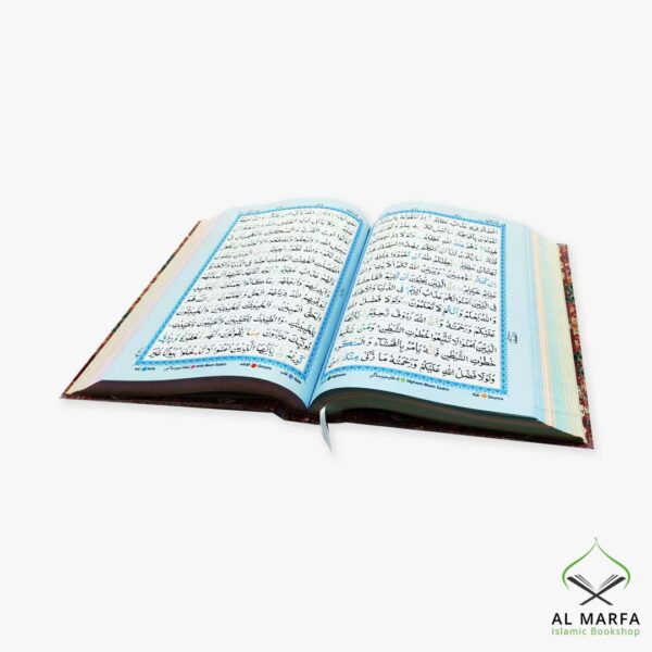 The Holy Quran Colour Coded Tajweed Rules (13 Lines)