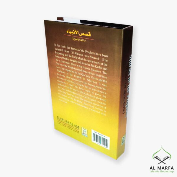Stories Of The Prophets (English)