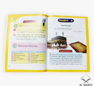 20 Hadith for Kids